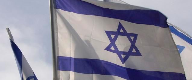 Еврейское происхождение по ДНК
