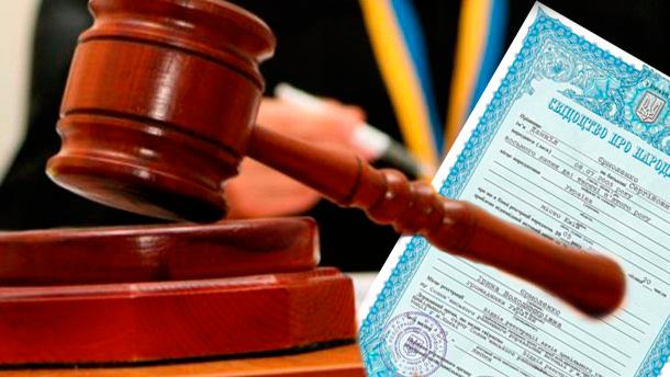 5 ситуаций, в которых необходим юридический тест ДНК на отцовство и родство